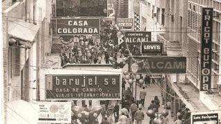 1954 - San Martín Esq. Dean Funes